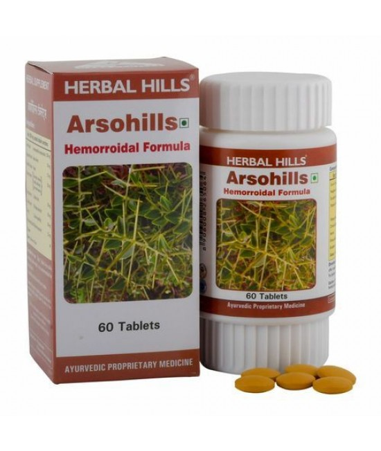 Arsohills - Hemorrhoids Care Herbal Supplement - 60 Tablets