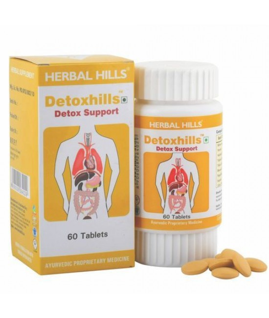 Natural Detox Support Herbal Supplement - Detoxhills 60 tablets
